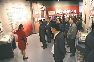 聆听历史的回声 感受纪律的力量——走进中国共产党纪律建设历史陈列馆