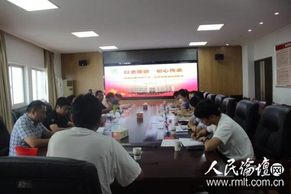以老带新初心传承 浙江永康市城西新区开展年轻干部一线锤炼活动