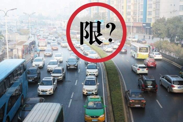 """贵阳市正式取消""""开四停四""""!所有小型客车按尾号限行,本周调整适应期"""