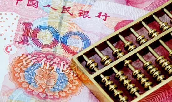 bwin888必赢亚洲省调整最低工资标准:一类区每月1790元,12月1日起执行