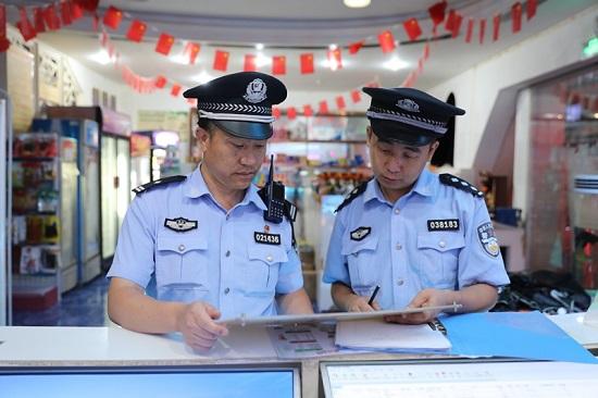 酒店不查身份证 贵州各地警方频频开出罚单