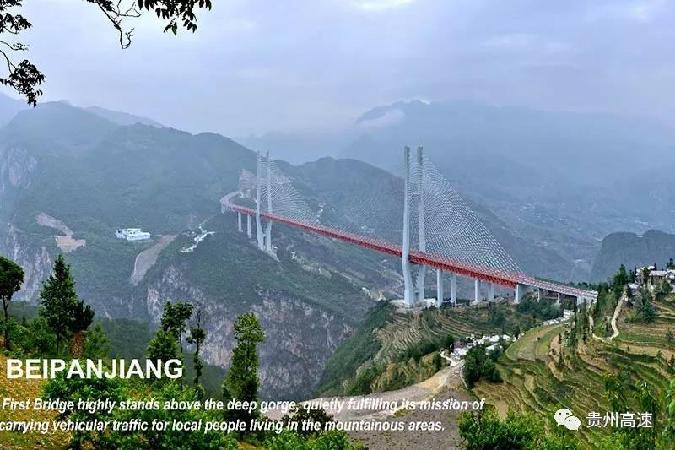 厉害了!北盘江大桥又获一国际性大奖