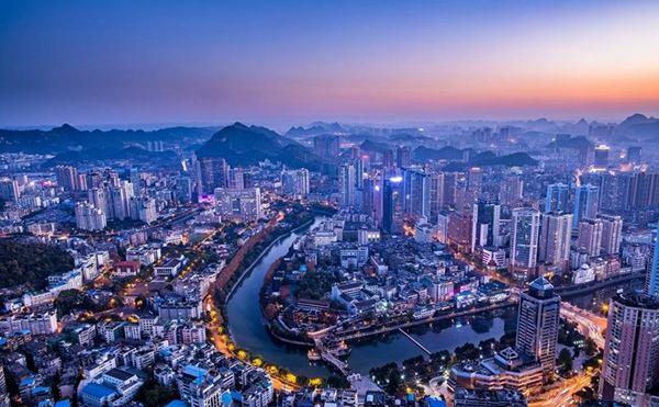 【多彩贵州70年成就巡礼】贵阳篇|一座创新、包容与开放的城市