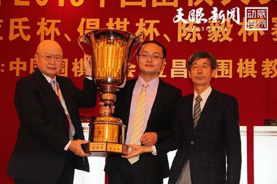 【贵州体育 追梦70载】围棋世界冠军唐韦星 内心的修行是真正收获