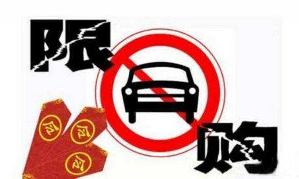 """记者观察:贵阳取消""""限购限行""""满两月 反响如何?"""