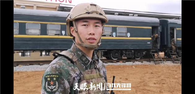 """【天眼带你看演习】这列火车被""""劫""""了!"""