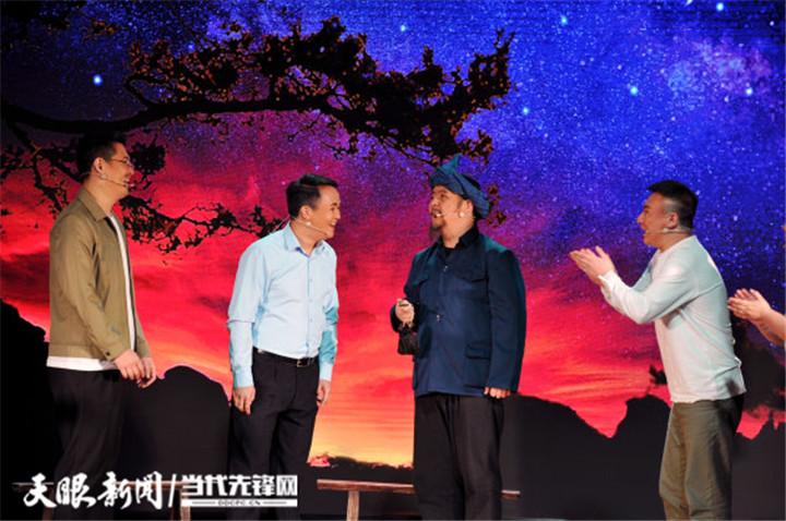 感人!《仰望苍穹·中国天眼·南仁东传》话剧版在省图上演