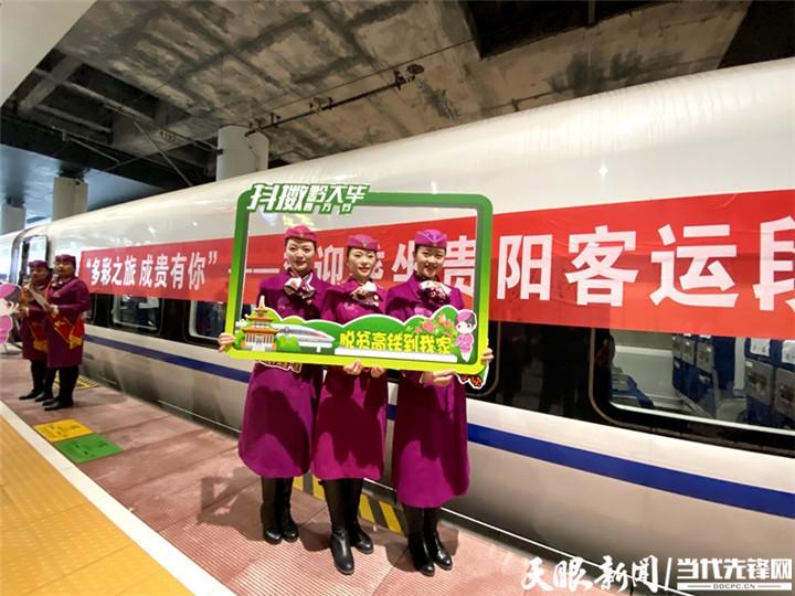 【飞奔云贵川】视频来啦!记者带你探班成贵铁路首发车