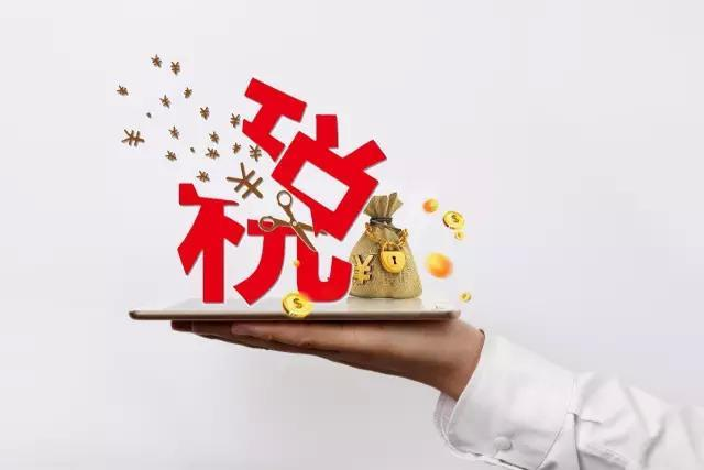 提醒!贵州185项涉税业务可网上办
