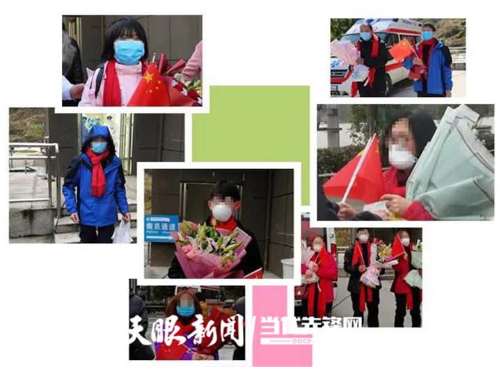 贵州新冠肺炎治愈出院率61.64%,全国第六!