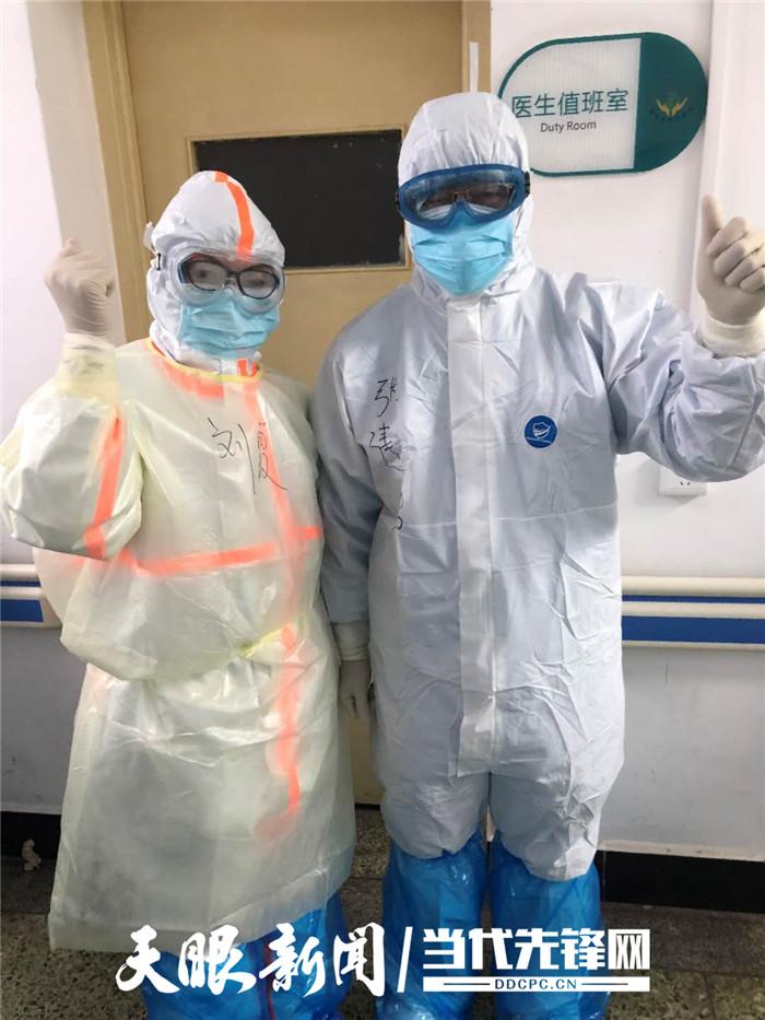 【贵州援鄂前线战报】鄂州中心医院传来好消息!贵州医疗队又治愈5名新冠肺炎患者