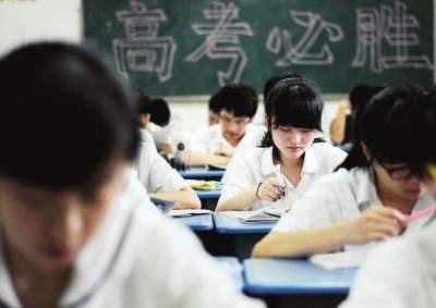 定了!贵州省高三初三年级3月16日正式开学