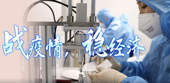 贵州1963个在建省重大工程项目复工率达到100%