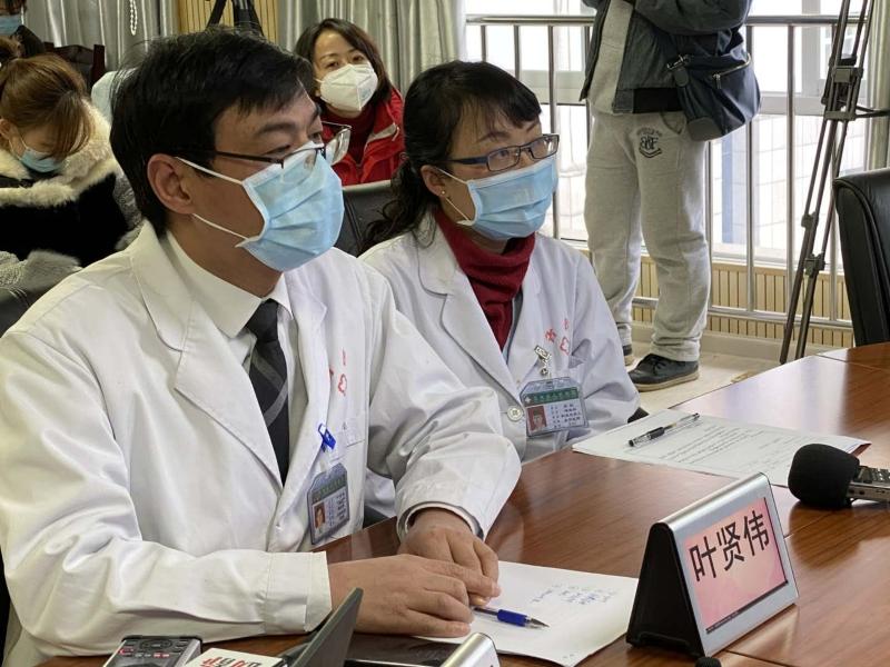 【打赢两场战役群英谱】叶贤伟:疫情是战场 患者是家人