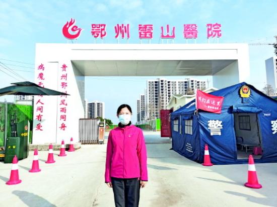"""【打赢两场战役群英谱】陈莉:贵州鄂州是""""过了命""""的情谊"""