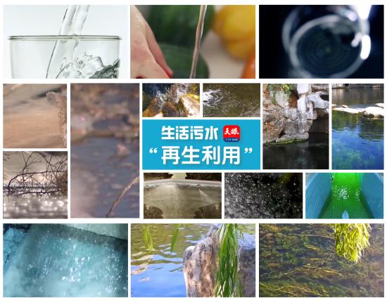 6月3日!贵阳市水环境科普馆将面向公众开放参观