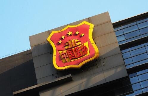 中国篮协宣布CBA将于6月20日复赛