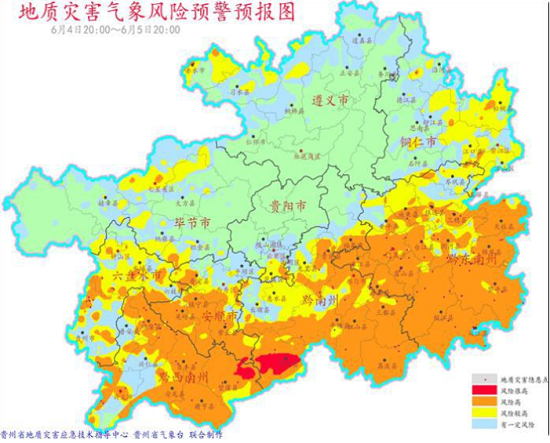 今年首次!贵州发布地灾风险红色预警
