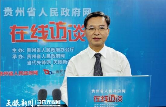 """""""翻新""""老旧小区,贵州预计投入58亿元"""
