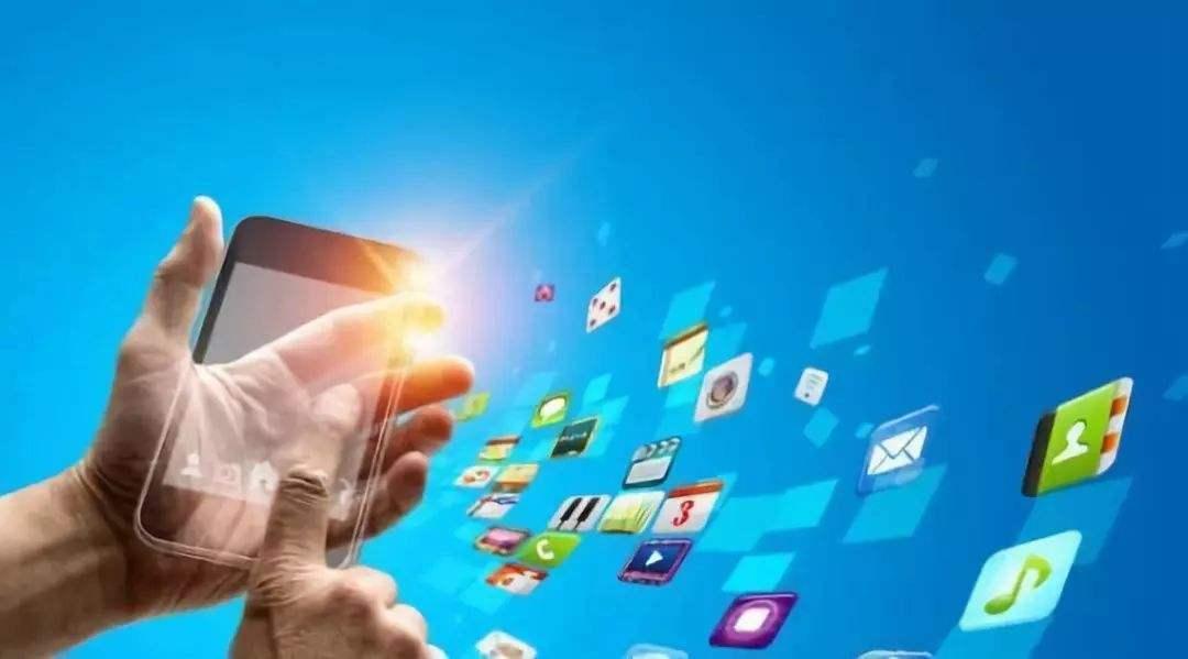 快查看你的手机,这15款直播、社交类APP被点名了!