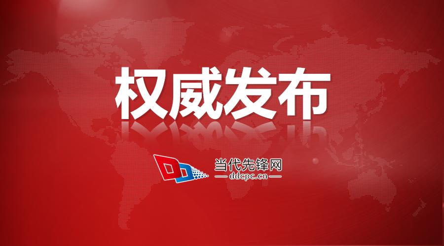 文旅部提醒:中国游客切勿前往澳大利亚旅游