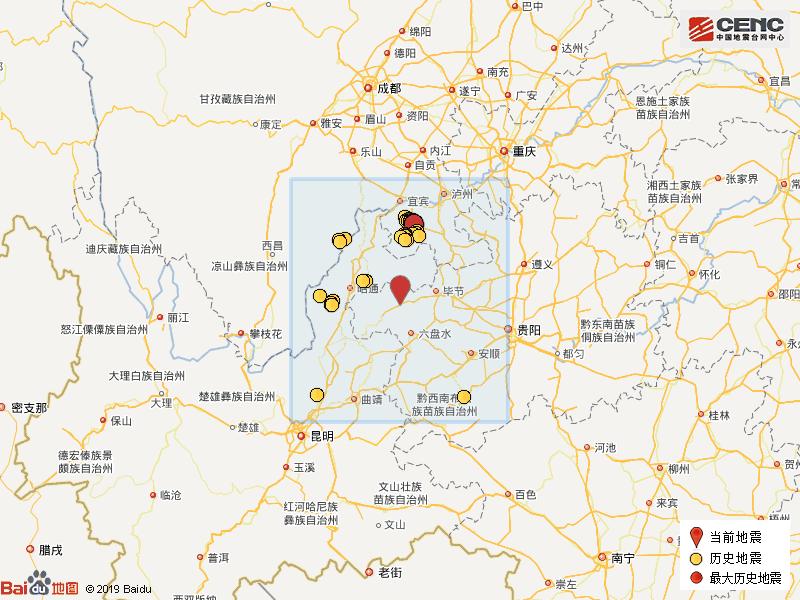 持续更新丨贵州赫章发生4.5级地震,毕节消防救援支队赴震中支援