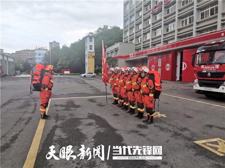 【天眼直击】贵州毕节赫章县4.5级地震现场视频