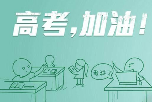 提前走,别迟到!@贵阳考生 请查收这份中高考出行提示 预计这些路段拥堵