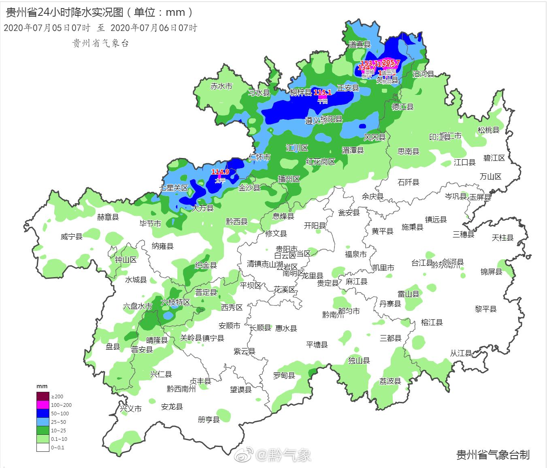 贵州发布大范围地质灾害风险预报 24县市橙色预警
