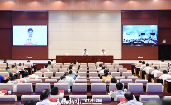 全省安全生产电视电话会议召开 孙志刚谌贻琴作批示