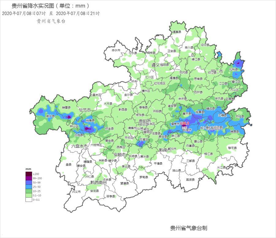 今日5县大暴雨,13县暴雨!今夜部分乡镇还有大暴雨