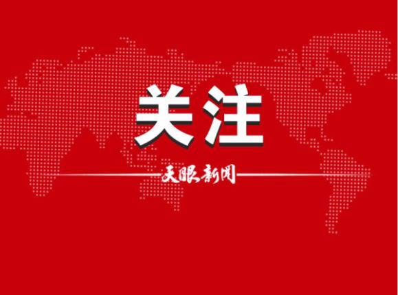 《农民日报》今日头版头条关注贵州:决胜全面小康 劳务就业见真章