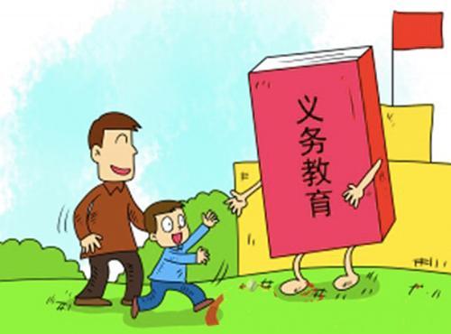 @所有人,2020年贵阳市义务教育电脑随机派位将于7月16日举行