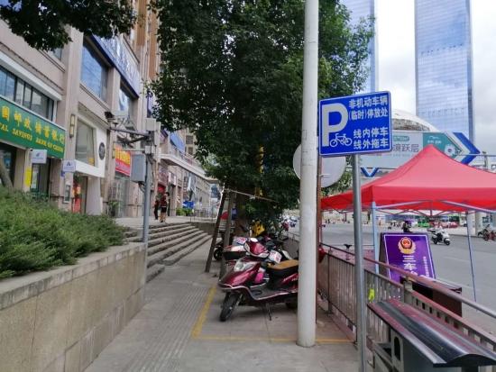贵阳又新增非机动车临停车位1500余个,位于这个片区