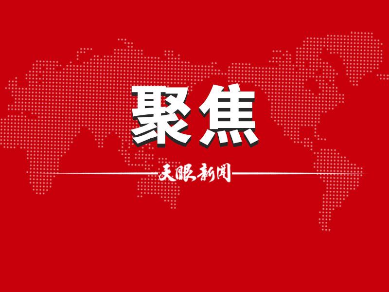 """新华社聚焦:贵州""""江南缫丝""""喀斯特深山扎根记"""