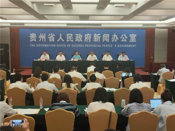 今年1至7月,贵州出口增速位居全国第二位!