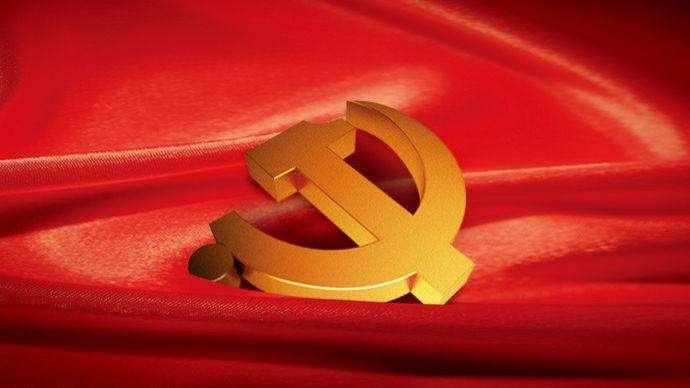 贵州公布199个党支部标准化规范化建设省级示范点