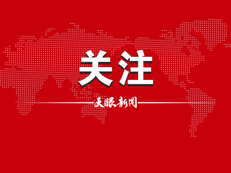 贵州一县3名公职人员被开除