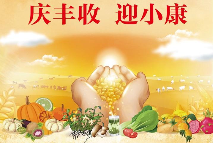 【先睹为快】《当代贵州》周刊2020年第38期预览
