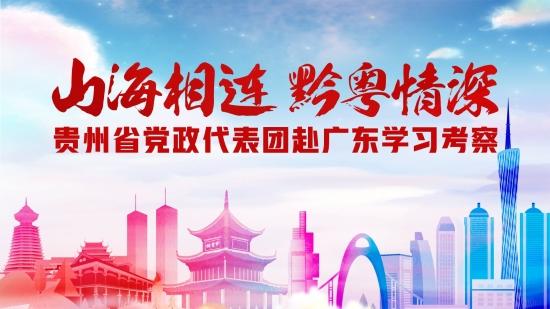 """钟南山点赞亚博体育手机app下载刺梨产品,还说了他关于亚博体育手机app下载的""""两个心愿"""""""