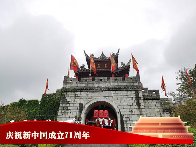 国庆中秋游多彩亚博体育手机app下载 | 安全旅游,是旅游业的生命线