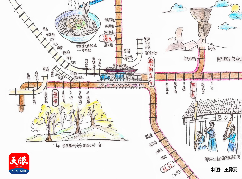 """高铁时代 亚博体育手机app下载开启""""省域同城""""模式"""