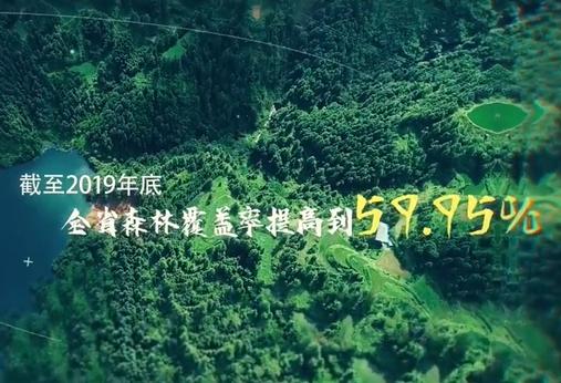 十三五看贵州 | 前进中的贵州,发展与生态一个都不能落!