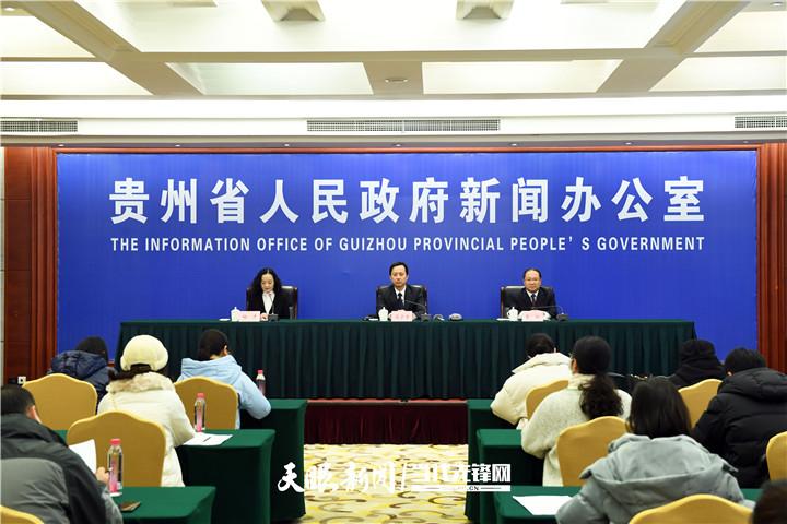 贵州数字经济增速已连续5年排名全国第一