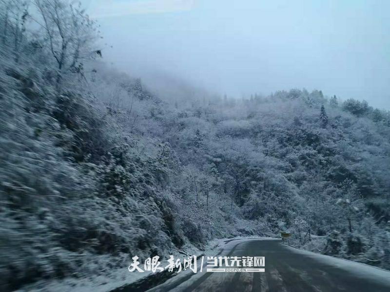 贵州多地喜提今冬第一场雪