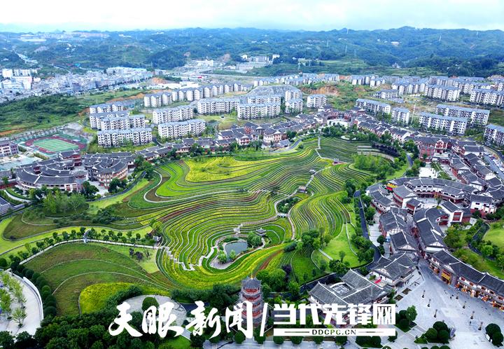 曾以贫困闻名的贵州毕节,成为全国受表彰数量最多的一个地级市