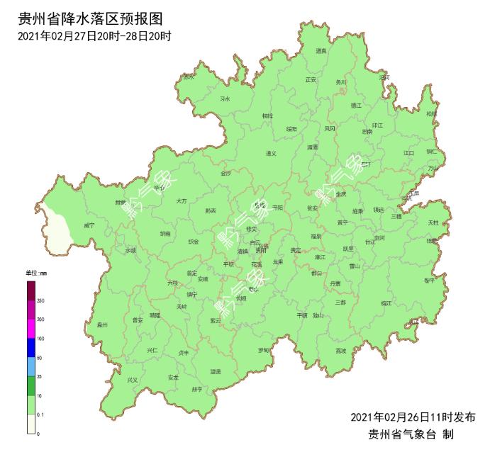 气温先升后降,贵州又一波冷空气酝酿中……