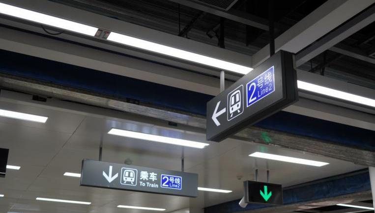 明天下午3点!贵阳地铁2号线开通运营