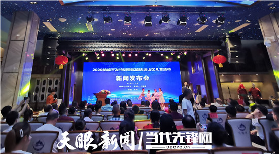 """脑能开发特训助力""""教育扶贫""""!320名贵州边远山区儿童免费参训"""