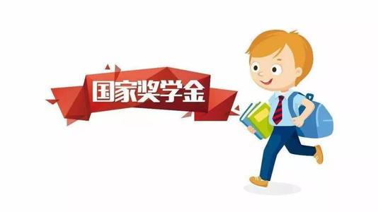 """中职国家奖学金""""百人团""""名单出炉,贵州两名学生入选!"""